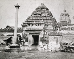 The Lion Gateway (Singha Dwara) of the Jagannatha Temple, Puri, Orissa